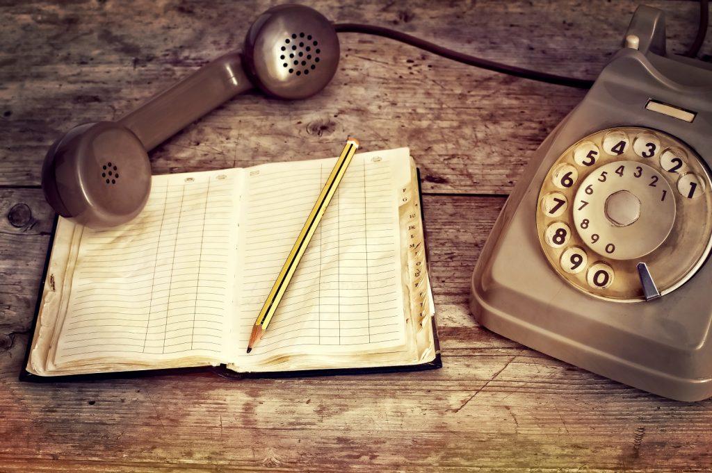 アナログ電話回線とは?